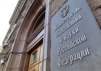 Российских школьников могут начать учить нравственности