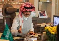 В Саудовской Аравии предрекли крах биткоина