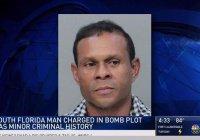 В Майами предотвратили крупный теракт