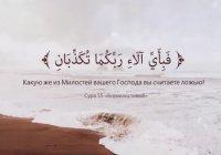 За следующие 5 деяний верующему обещаны райские награды