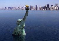 Климатологи: Нью-Йорк может уйти под воду