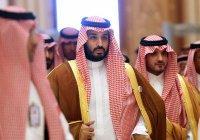 Саудовская Аравия вознамерилась «вернуться к умеренному исламу»