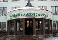 В Казани обсудят «Развитие теологического образования в РФ»
