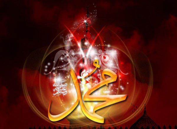 Что делать, чтобы пророк Мухаммад (мир ему) узнал тебя?