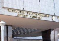 Ситуацию с татарским языком обсудят в Госсовете РТ