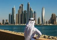 Дубай вошел в список самых элегантных городов мира