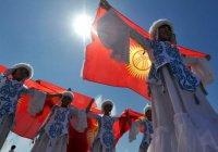 В Киргизии будут отмечать Дни истории и памяти предков