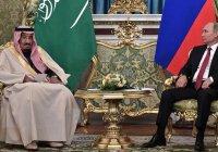 Посол КСА: отношения России и Саудовской Аравии вышли на новый уровень