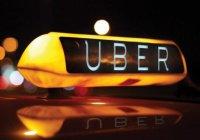 Uber выпустила свою собственную кредитную карту