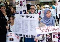 В Дагестане арестованы женщины, спасенные Кадыровым