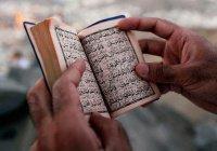 От кого нужно получать религиозные знания?