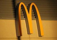 McDonald's в Китае получил новое название