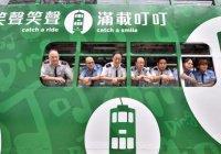 Первый в мире водородный трамвай запустили в Китае