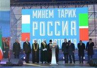 «Гениальный проект с душой»: открытие мультимедийного исторического парка «Россия – моя история»