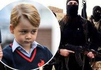 ИГИЛ угрожает расправой британскому принцу