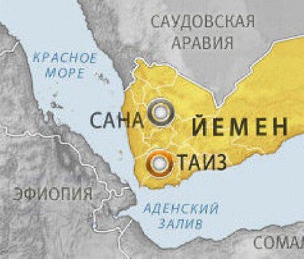Йемен: раскол в лагере анти-хуситских сил