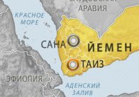 Йемен: раскол в лагере антихуситских сил