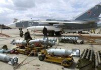 Россия может вывести часть военных сил из Сирии