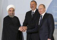 Президенты России, Ирана и Азербайджана проведут переговоры в Тегеране