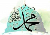 Аллах сотворил кости Пророка (мир ему) из камфары, а нервы - из шафрана...