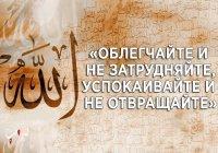 Что Аллах даст мусульманину во время смерти?