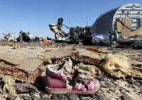 Сегодня – ровно два года со дня авиакатастрофы над Синаем