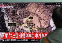 В Северной Корее на ядерном полигоне погибло 200 человек