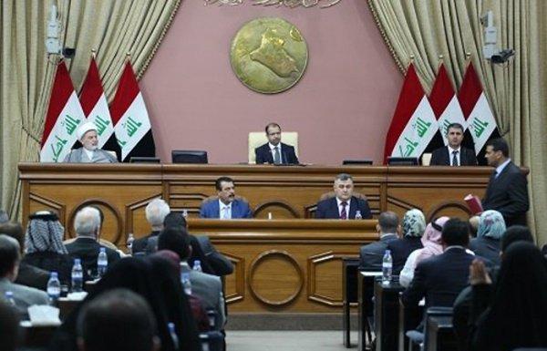 Парламент Ирака объявил демонстрацию израильского флага преступлением.