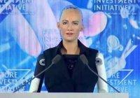 У робота оказалось больше прав, чем у саудовских женщин