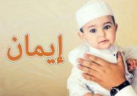 Это мусульманское имя для мальчика имеет самое прекрасное значение