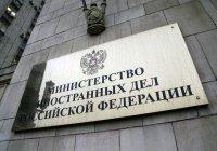 МИД РФ: санкции США против Корпуса стражей исламской революции незаконны