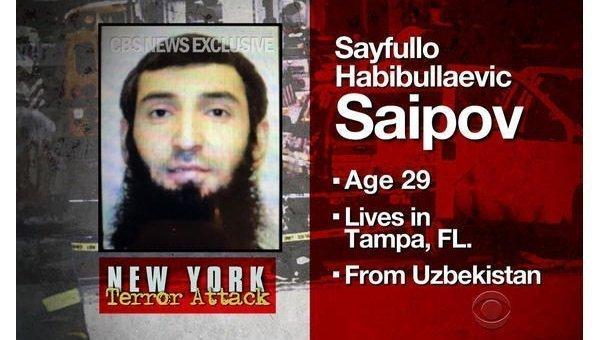 Совершивший теракт вНью-Йорке приехал вСША изКиргизии