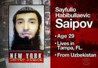 Стали известны подробности о личности нью-йоркского террориста Саипова