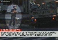 Песков: теракт в Нью-Йорке – бесчеловечная атака
