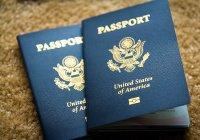 США будут отбирать паспорта у подозреваемых в терроризме