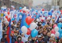 Видеомост Москва – Казань – Симферополь состоится в День народного единства