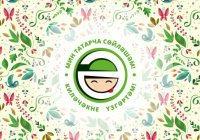 В Альметьевской мечети стартуют уроки татарского языка