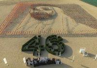 В ОАЭ составили изображение шейха Зайда из четырех тысяч флагов