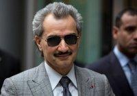 В Саудовской Аравии задержаны более десятка членов королевской семьи