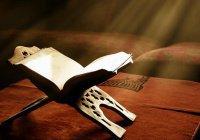 За совершение этого деяния Аллах продлит человеку жизнь и сделает его богатым