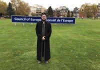 Муфтий Татарстана участвует в заседании Совета Европы в Страсбурге