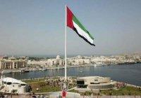 Самый большой в мире флаг развернули в ОАЭ