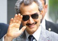 Арест обошелся принцу из Саудовской Аравии в миллиард долларов