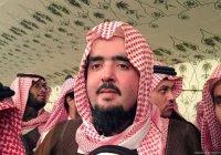 В Саудовской Аравии при аресте застрелили принца