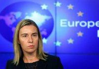 Главный дипломат ЕС встретится с президентом Узбекистана