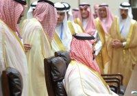 Саудовские власти конфискуют имущество принцев