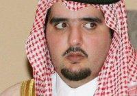 Власти КСА опровергли информацию об убийстве принца при аресте
