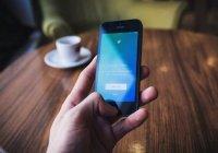 Twitter увеличил число символов в 2 раза