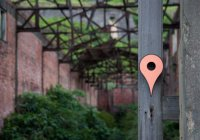 В Google Maps озаботились состоянием экологии