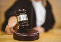 Астраханский студент предстал перед судом за недоносительство об ИГИЛ